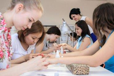 Услуги мастеров в Бишкек