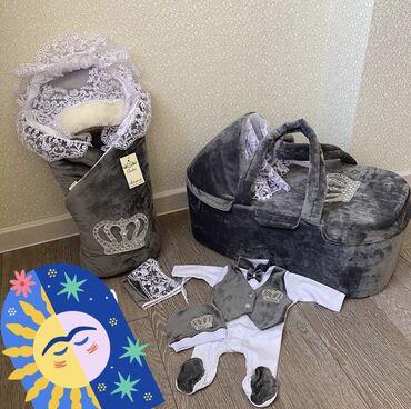 Детская одежда и обувь - Кыргызстан: 2. Продаю люльку переноску новую для выписки с роддома для мальчика в