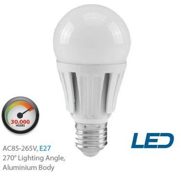 Светодиодные Лампы KE48401   Характеристика: 10W, 920lm, 6400K в Бишкек