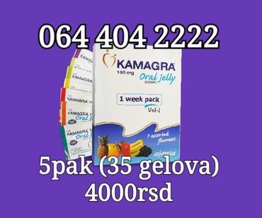 Kamagra Gel (staro i novo pakovanje) - gel za potenciju  - Pozarevac