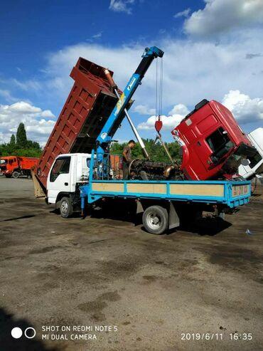 транспортные услуги крана манипулятора в Кыргызстан: Манипулятор | Стрела 10 м. 2 т | Борт 4 кг