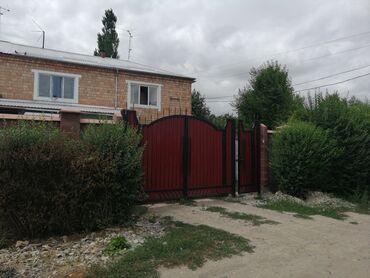 ������ ������������ �������������� ������ �� �������������� в Кыргызстан: 84 кв. м 4 комнаты, Утепленный, Теплый пол, Евроремонт