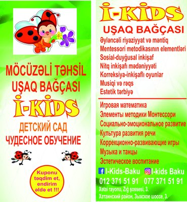 Bakı şəhərində İ-Kids uşaq baxçasında endirimli qiymətlərlə yolunuzu gözləyirik.