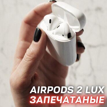 877 объявлений: Премиум реплика AirPods 2 Хит продажСамая популярная модель
