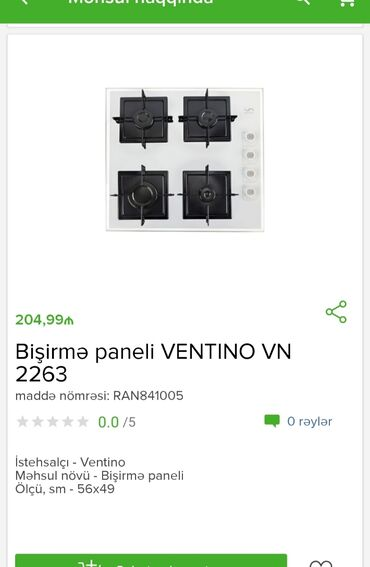 Bisirmə Paneli VentinoTam zəmanətləNəğd və 1 kartla ödənişEvdən