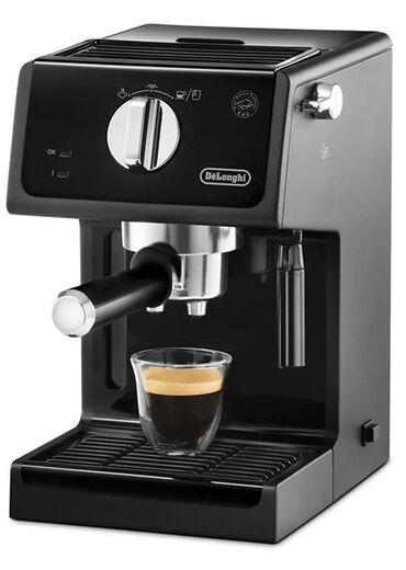 Кофеварка DELONGHI ECP31.21-- Рожковая помповая кофеварка, 1100 Вт