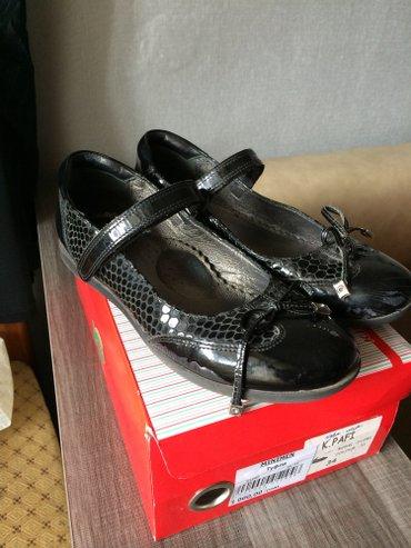 Туфли 33размер (турция) кожа, ортопедич (брали  в маг Minimen за 3000с в Бишкек