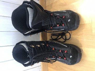Snoubordi | Srbija: Cipele za snowboard br.6 vel.41, uvoz Svajcarska