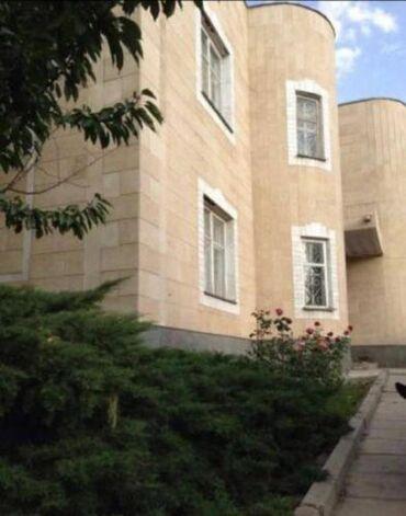 шкуры для дома в Кыргызстан: Продам Дом 450 кв. м, 9 комнат