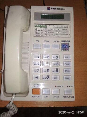 Телефон - Кыргызстан: Телефон многофункциональный со звуковым определителем в отличном