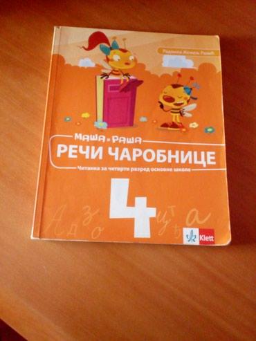 Čitanka za 4. razred Masa i Rasa, Klett - Novi Pazar