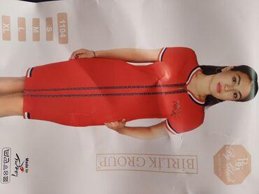 Женская одежда - Красная Речка: Халаты Турция фирма Birlik, отличное качество. Проверенная временем