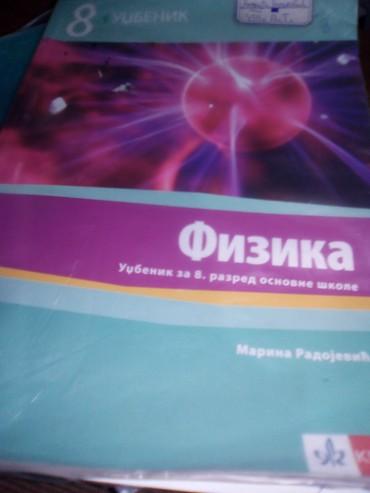 Knjige, časopisi, CD i DVD   Varvarin: Fizika udzbenik za 8 razred klett ocuvana
