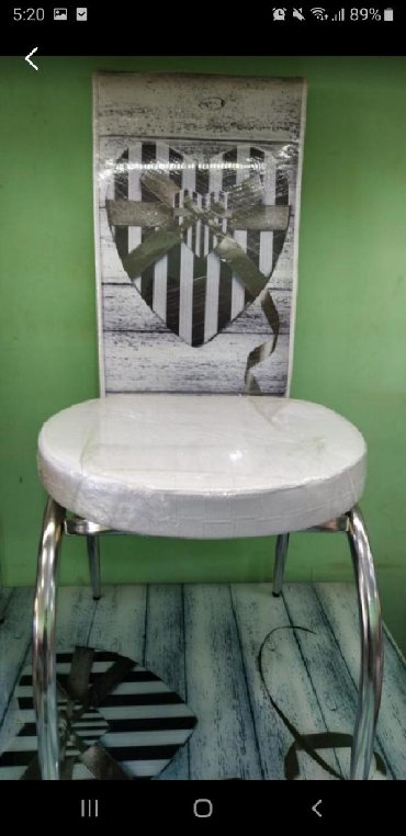 заказать шоу мыльных пузырей в Азербайджан: Оптовая и розничная продажа кухонных стульев с доставкой в адрес.А так