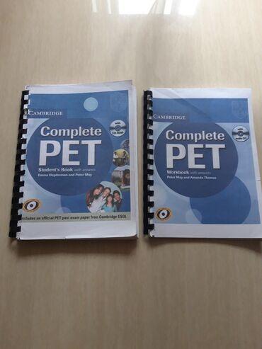сумки средних размеров в Кыргызстан: Цветная копия учебника и рабочей тетради CAMBRIDGE COMPLETE PET -