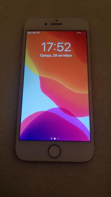 Б/У iPhone 7 128 ГБ Розовое золото (Rose Gold)
