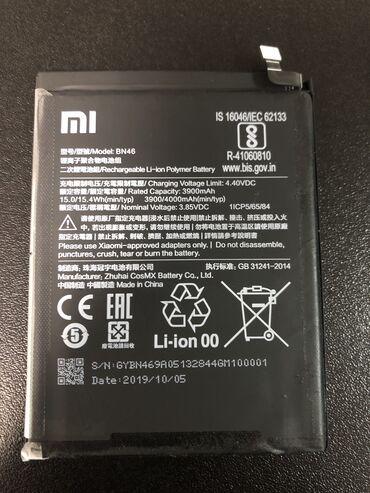 meizu m3 note аккумулятор в Кыргызстан: Xiaomi Redmi Note 8 128 ГБ