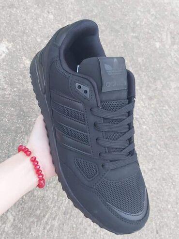 Patike 42 - Srbija: Cisto crne Adidas Zx patike dostupne jos u brojevima 46 :)Ekstra