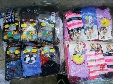 Dečije čarape 12 pari 1200 din