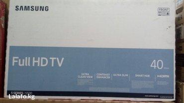 Телевизор samsung smart, wifi 40 дюйм, 102см, full hd, в Бишкек