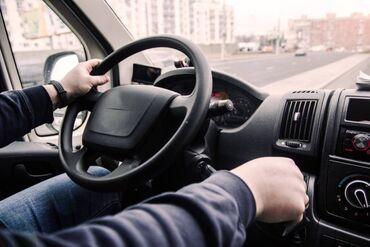 Водитель фуры - Кыргызстан: Ищу работу! Стаж работы водителя более 25 лет. Категория B,C,D Работал