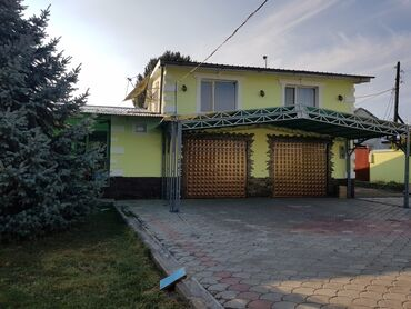 квартира в рассрочку на 10 лет in Кыргызстан   ПРОДАЖА КВАРТИР: 380 кв. м, 10 комнат, Забор, огорожен