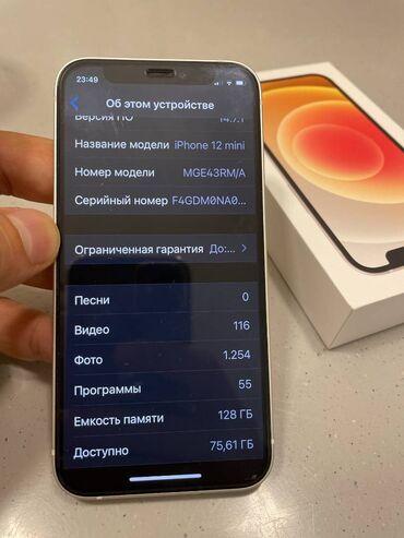 11151 elan: IPhone 12 mini | 128 GB | Ağ İşlənmiş