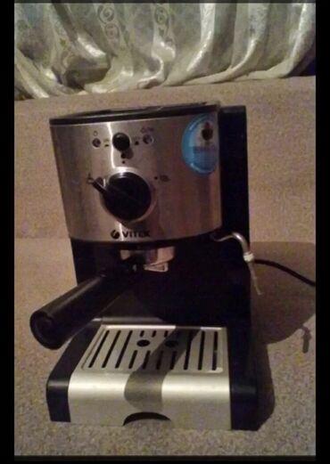 Кофе машина ' в хорошем рабочем состояние ' б/у
