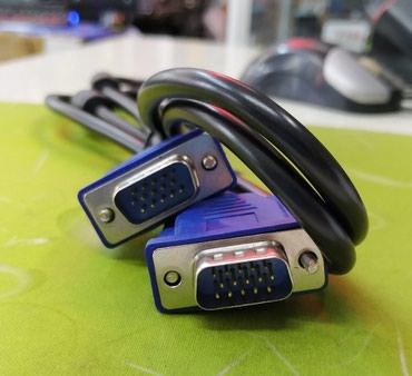 кабели синхронизации vga в Кыргызстан: VGA кабель для монитора 1,5м. Новый. В наличии 3/5/10м. Все товары смо