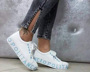 Patike ženske i cipele