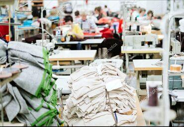 Швейное дело - Кант: Ищу работу помощник закройщика есть не большой опыта