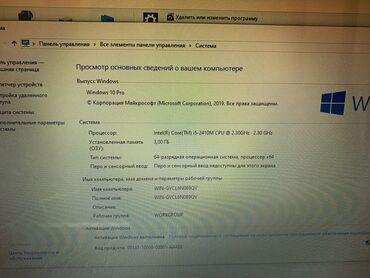 Ноутбук Samsung I-5 intelОчень хороший ноутбукДля дизайнеров учёбы