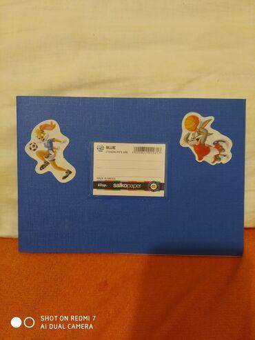 Τετράδιο ορθογραφίας μπλε ριγέ με σχέδια 40 φύλλα salko paper made in