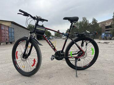 Велосипед Richman, алюминиевая рама дисковые тормоза 8 скоростей