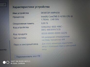 Компьютеры, ноутбуки и планшеты в Ак-Джол: Продам ноутбук асер Aspire e15 модель память 1 терабайт