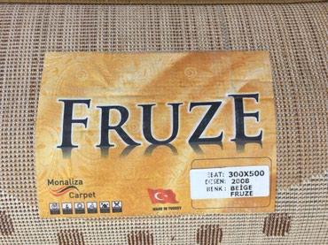 Продам Турецкий палас в отличном состоянии в Бишкек