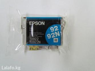 Картридж epson t0922 для принтеров: в Бишкек