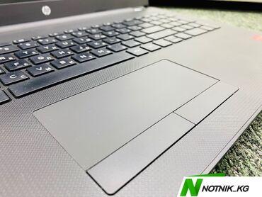 титановые диски 15 размер в Кыргызстан: Ноутбук HPВ наличии и на заказ-модель-15-bw543ur-процессор-AMD