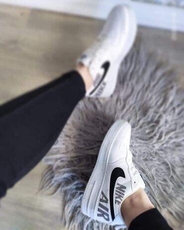 Ženska patike i atletske cipele | Loznica: 36-40 3600din