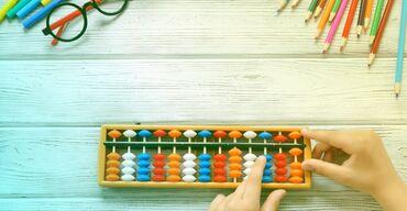 работа в бишкеке кассир в супермаркете в Кыргызстан: Требуется преподаватель ментальной арифметики, скорочтения