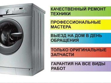 ad-image-49090432