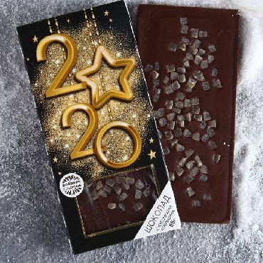 Шоколад ferrero - Кыргызстан: Подарочный шоколад с кусочками апельсина,85 гр,Россия