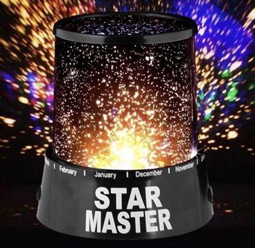 Star master sobna lampa zvezdano nebolampa projektije ogroman broj