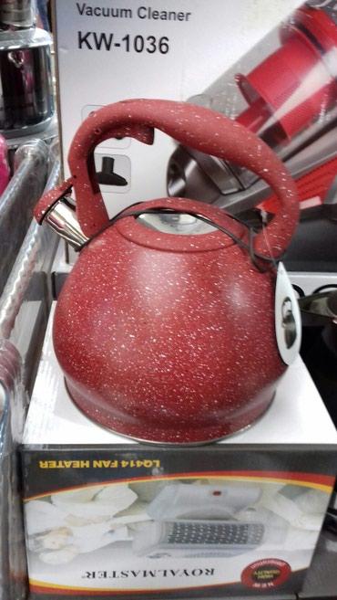 Xırdalan şəhərində Qiranit caynik 3.4 lit basqa regleride var cadirma pulsuz