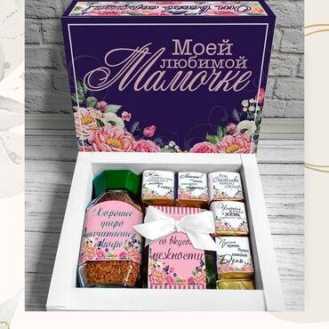 Замечательный набор для любимых МамСостав: Красивая коробкаПодарочный