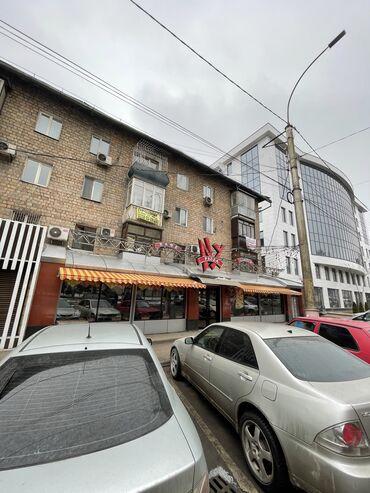 Недвижимость - Кыргызстан: Продается коммерческое помещение в центре городаПервый этаж, цоколь