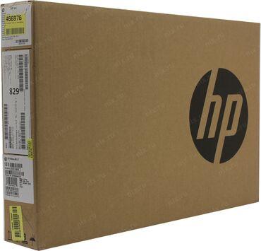 диски р 14 в Азербайджан: HP ProBook 450 G7 (9HP69EA)