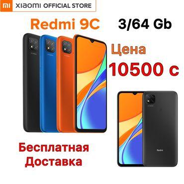 Смартфоны oneplus - Кыргызстан: Новый Xiaomi Mi 9 64 ГБ Черный