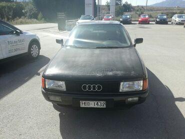 189 ads: Audi 80 1.6 l. 1990 | 256000 km