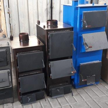 Установка системы отопления в Бишкек